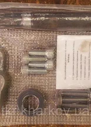 Приспособление для установки насоса дозатора на трактор мтз-80/82