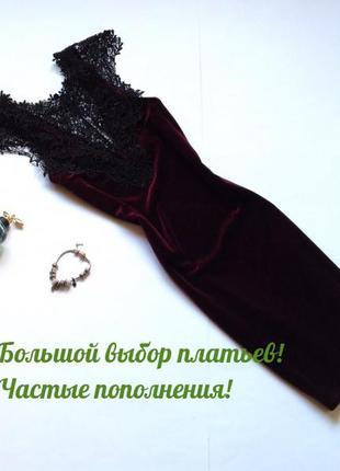 Бархатное платье мини   topshop