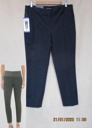 Стильные плотные укороченные зауженные  брюки котоновые