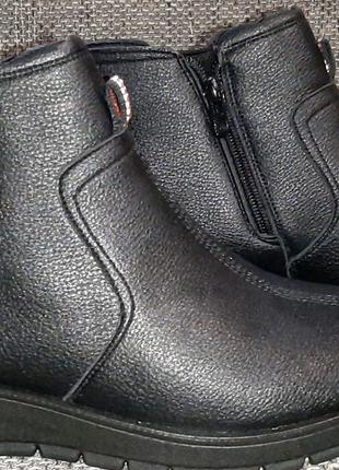 Демісезонні ботинки