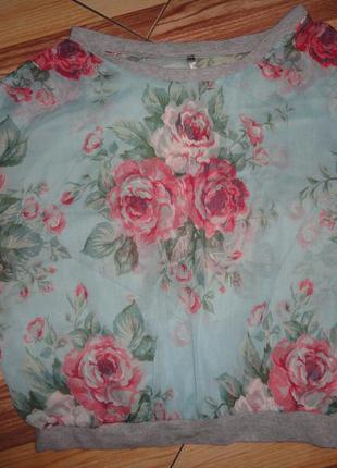 Красивая блуза на манжетах