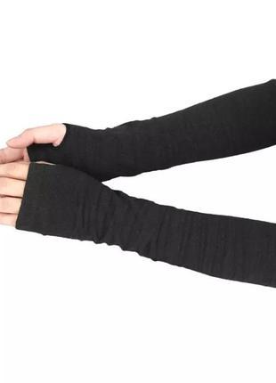 Митенки (длинные перчатки без пальцев) черные