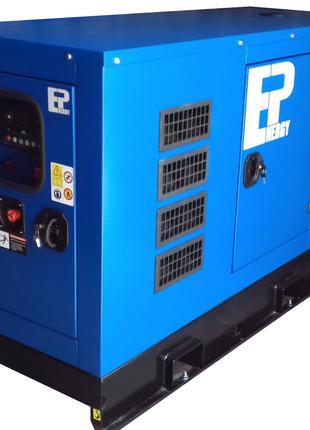 Дизельная электростанция EP-20B - 25 kva