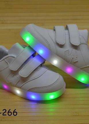 Кроссовки со светящей подошвой девочке