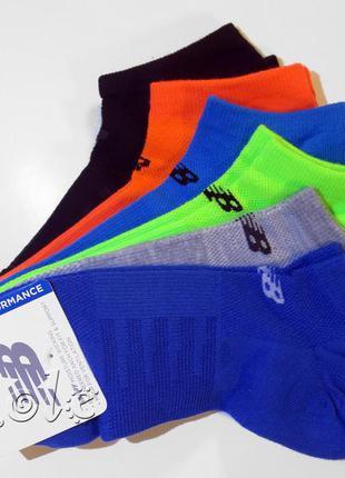 Шкарпетки new balance комплект 6 пар