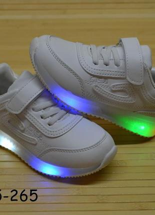 Кроссовки со светящейся подошвой для мальчика