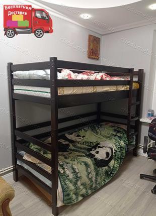 Двухъярусная кровать / двухярусная/ 2ярусная / 2 х ярусная дер...