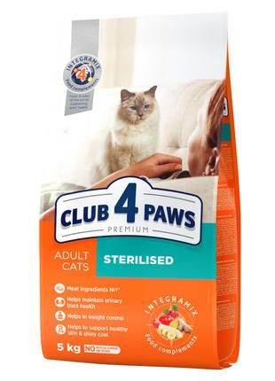 Club 4 Paws (Клуб 4 Лапы) Premium Sterilised для кошек стерилизов