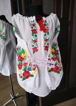 Женская вышиванка ,купить вышиванку женскую
