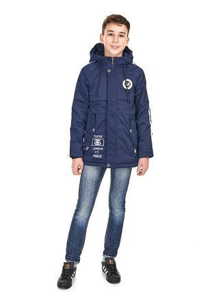 Демисезонная куртка для мальчика от 9 до 14 лет