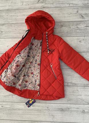 Удобная, стильная и нежная весенняя куртка на девочку 8-12 лет...