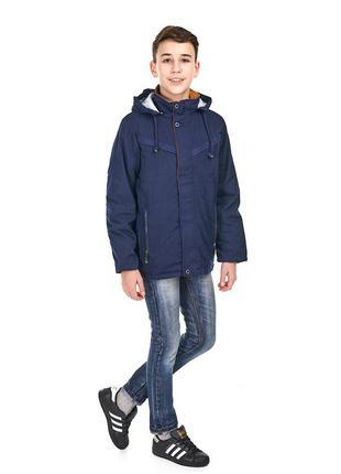 Стильная весенняя куртка на мальчика от 9 до 15 лет,