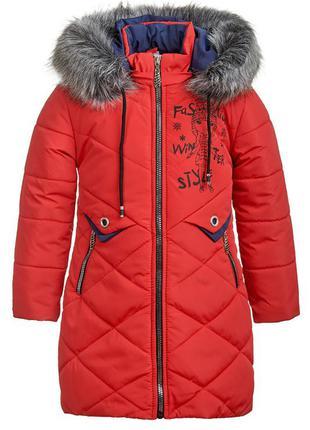 Зимняя куртка для девочки 6-9 лет от ananasko красного  цвета