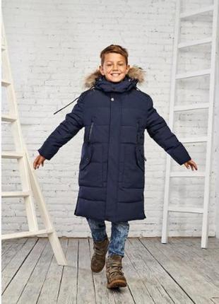 Зимняя куртка на мальчика 10-15 лет сocotu темно-синий цвет 1906