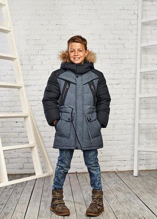 Зимняя куртка на мальчика maz juang черно-серый цвет 8837