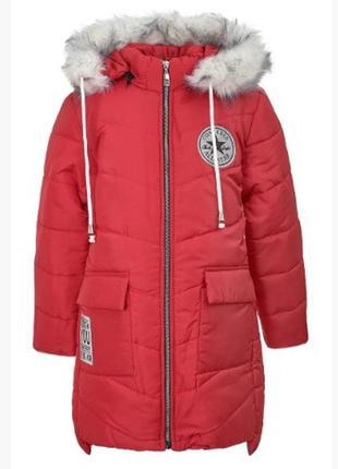Удлиненная зимняя куртка на девочку 9-12 лет, размеры 134-152,...