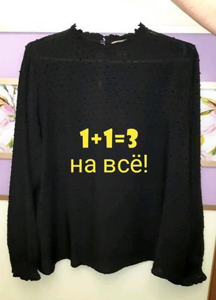 🎁1+1=3 фирменная черная блуза блузка с длинным рукавом в принт...