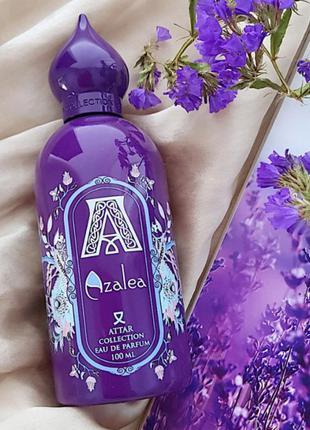 ❤ attar collection azalea