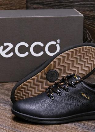 Мужские кожаные кроссовки   E-series  infinity Primavera