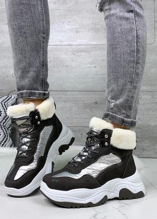 Зимние кроссовки на массивной подошве,зимние кроссовки на плат...