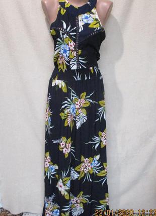 Красивый летний сарафан в пол с открытой спинкой/цветочный приинт