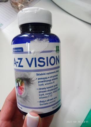 Таблетки для очей