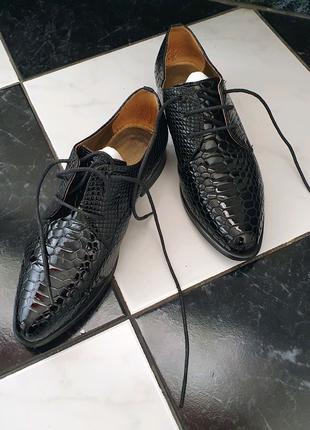 Обувь в связи с отъездом