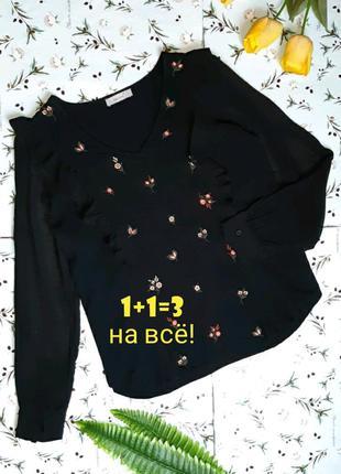 🎁1+1=3 фирменная черная блуза блузка с вышивкой и рюшиками per...