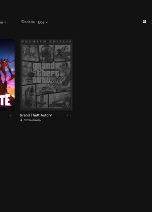 Аккаунт Epic Games с GTA V премиум + Fortnite с донатом