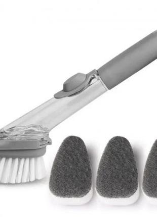 Многофункциональная щетка с дозатором для мытья посуды