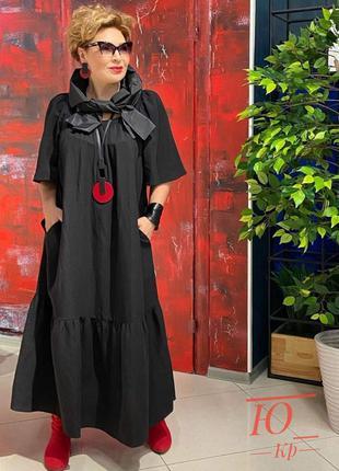Женское длинное платье батал