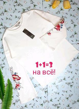 🎁1+1=3 модный белый свитер с вышивкой с пышными рукавами f&f, ...