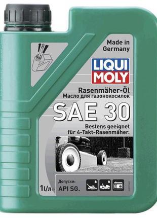 Масло 4Т Четырехтактное, 1л (минеральное, SAE30 для газонокоси...