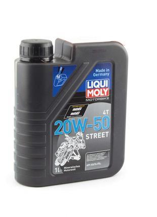 Масло 4Т Четырехтактное, 1л (минеральное, 20W-50, STREET) LIQU...