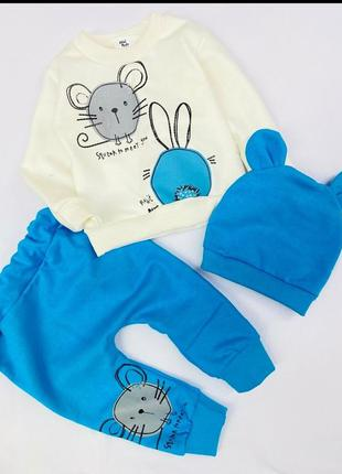 Комплект тройка для малышей мышонок