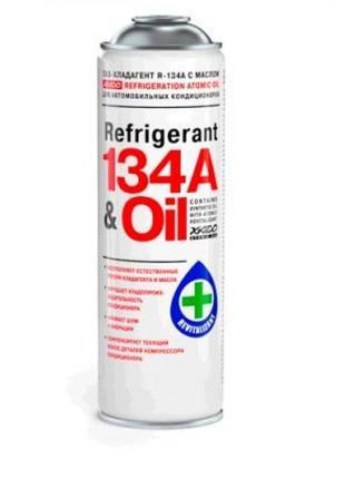 Газ- хладагент с маслом для автокондиционеров 500мл (R-134a, X...