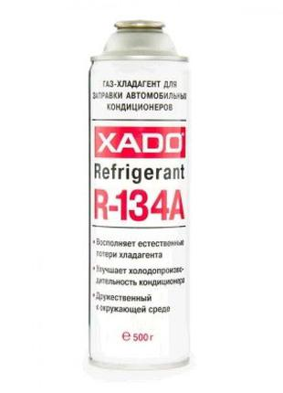 Газ- хладагент для автокондиционеров 500мл (R-134a, XADO REFRI...