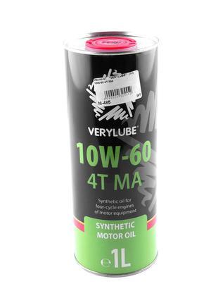 Масло 4Т Четырехтактное, 1л (синтетика, 10W-60 4T MA) VERYLUBE...
