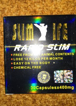 Slim Life Rapid Slim 30шт.уп
