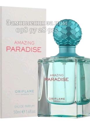 Парфуми Paradise Amazing Oriflame орифлейм