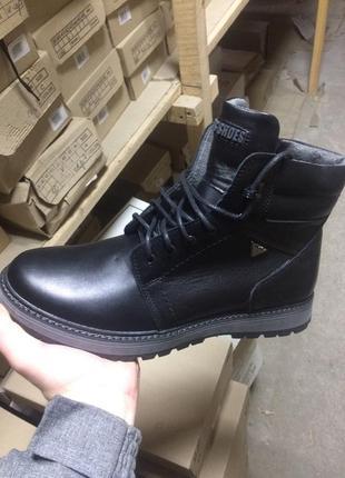 Мужские ботинки кожаные зимние черные maxus ket 3
