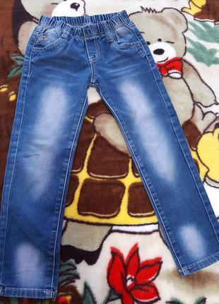 Детская одежда ,модные джинсы РАСПРОДАЖА всего за 200 грн