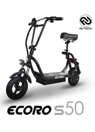 Электросамокат Ecoro S50 350 W black (мах скорость 50 км/ч)