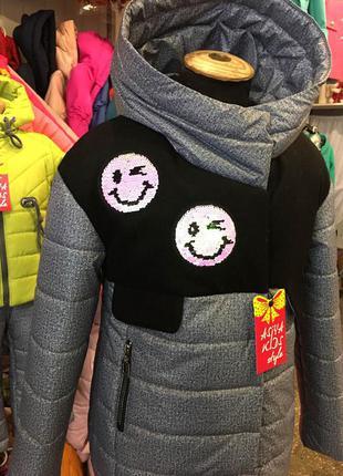 Пальто подростковое из варёной шерсти и плащевой ткани размеры...