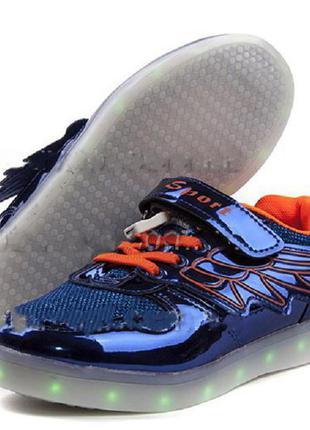 Кроссовки подростковые с подсветкой и кабелем юсб размеры 32- 37