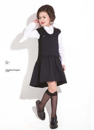 Стильный школьный сарафан для девочки клаудия тм suzie. размер...