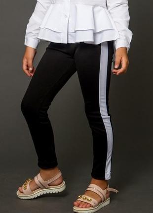 Модные брюки с лампасами на девочку размеры 128- 158