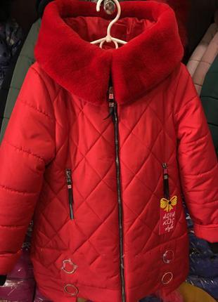 Куртка зимняя с мутоном на девочку подростка ромб размеры 38- 44