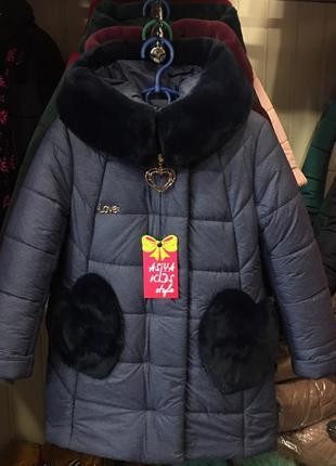Красивое качественное стильное зимнее пальто на девочку сердеч...
