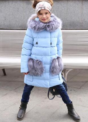 Зимнее модное пальто для девочки полианна тм nui very размеры ...
